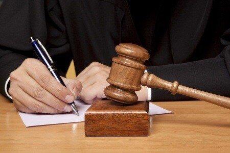 בקשה לביצוע פסק דין